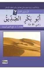 Ebu Bekr'in Essıddıku