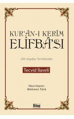 Kuran-ı Kerim Elifba'sı