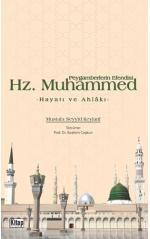 Hz. Muhammed (sav) Hayatı ve Ahlakı