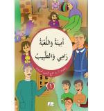 Kısasü'l-İrab / (5 Kitap-Arapça) - Tacettin Uzun
