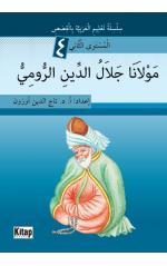 Mevlana Celalü'd-dini'r-Rumi
