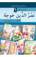 Nasruddin Hoca / (Arapça)Tacettin Uzun