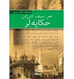 Ömer Seyfettin'den Hikayeler - Osmanlıca