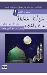 Seyyidüna Muhammedün Hayatühü Ve Ahlakuhu / (Arapça)Tacettin Uzun