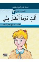 Enti Devmen Efdalü Minni / (Arapça)Tacettin Uzun