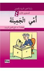 Ümmil Cemile / (Arapça)Tacettin Uzun