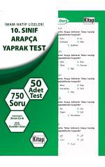 10. Sınıf Arapça Yaprak Test / (800 Soru)Sinan Cırık