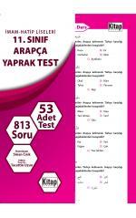 11. Sınıf Arapça Yaprak Test / (800 Soru)Sinan Cırık